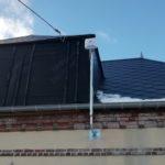 antenne modem 4g en façade